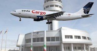 قیمت حمل بار از ترکیه به تهران